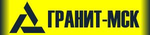 ГРАНИТ МСК